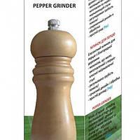 Мельница деревянная для перца и соли H 170 мм (шт) Империя Посуды EMP_0521