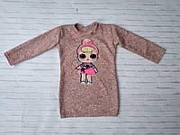 Платье детское теплое для девочек 3-7 лет LOL, цвет как на фото
