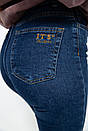 Джинсы женские 123R17705 цвет Синий, фото 2