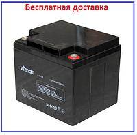 Аккумулятор Vimar B40-12 12V 40Ah, фото 1