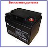 Аккумулятор Luxeon LX12-40MG 12V 40Ah