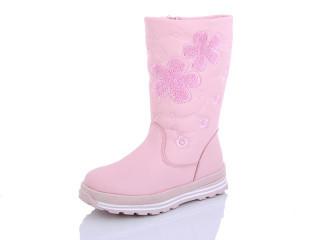 Ботинки детские Waldem-S65 pink old-(раз.с 32 по 37)