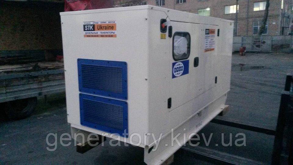 Аренда генератора 20-30 кВт
