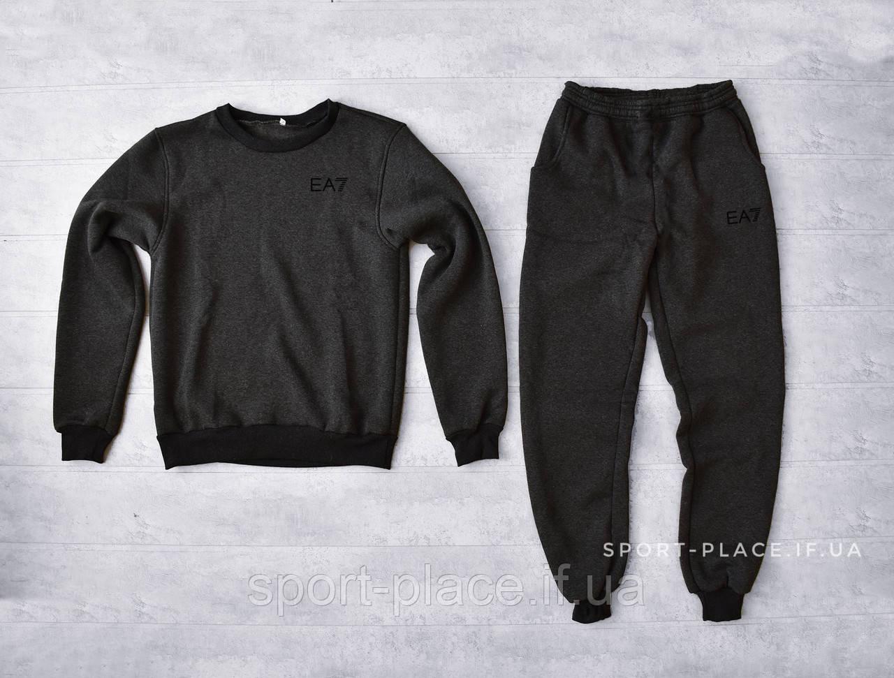 Теплый спортивный костюм Armani ea7 (Армани) темно серый (ЗИМА) с начесом, свитшот штаны толстовка лонгслив