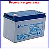 Аккумулятор Luxeon LX12-60G 12V 60Ah GEL