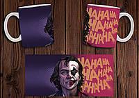 """Чашка """"Джокер"""" / Кружка Joker №1"""