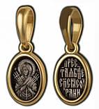 Образок серебряный Икона Божией Матери Умягчение злых сердец (Семистрельная) 9034, фото 2