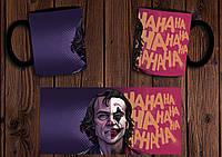 """Чашка """"Джокер"""" / Кружка Joker №1 Черный"""