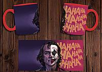 """Чашка """"Джокер"""" / Кружка Joker №1 Красный"""