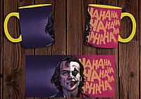 """Чашка """"Джокер"""" / Кружка Joker №1 Желтый"""