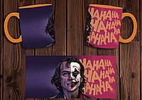 """Чашка """"Джокер"""" / Кружка Joker №1 Оранжевый"""