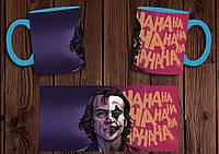 """Чашка """"Джокер"""" / Кружка Joker №1 Голубой"""