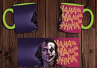 """Чашка """"Джокер"""" / Кружка Joker №1 Салатовый"""