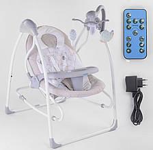Дитячі вколисуючі гойдалки-шезлонг для новонароджених JOY 3в1 CX-44205, з пультом д/у, бежевий