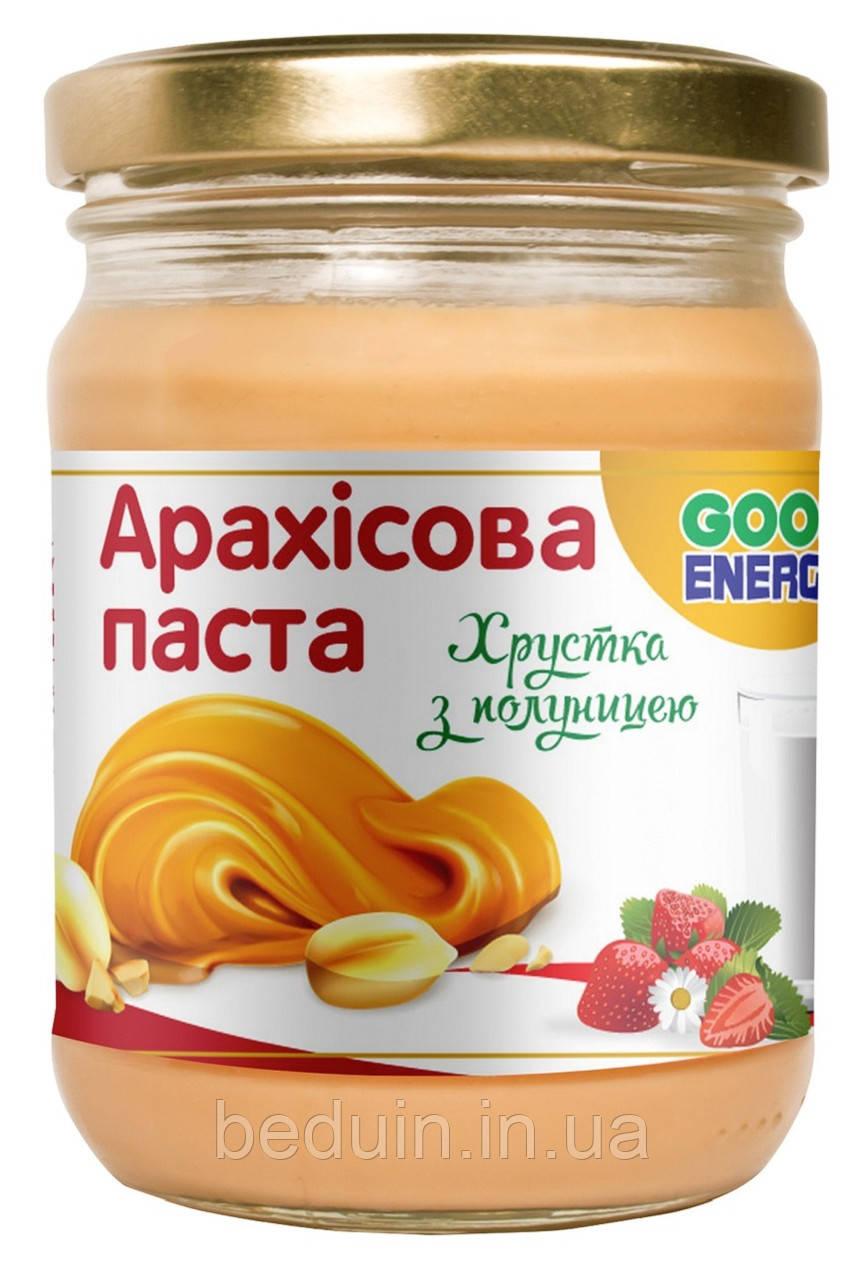 arahisova_pasta_good_energy_kr250.jpg
