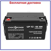 Аккумулятор AGM LPM 12V - 65 Ah, фото 1