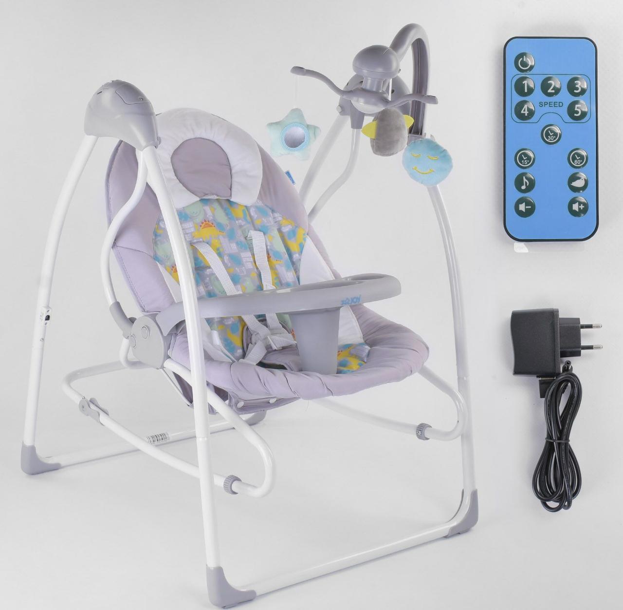 Детские укачивающие качели-шезлонг для новорожденных JOY 3в1 CX-25405, с пультом и съемным столиком, серый