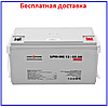 Аккумулятор LPM-MG 12V - 65 Ah мультигелевый