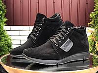 Ботинки зимние мужские Vankristi в стиле ВанКристи), замша, код SD-9966. Черные