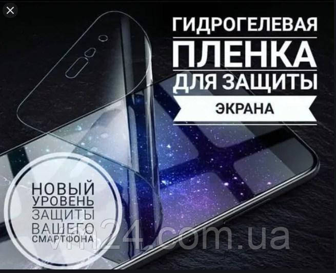Гидрогелевая пленка  для  iPhone 11Pro Xs Max XS XR Плюс 7 6 6S  противоударная пленка Devia
