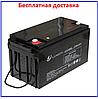 Аккумулятор Luxeon 80Ач LX12-80MG 12V 80Ah