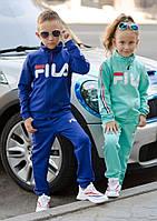 """Детский спортивный костюм """"Fila"""". Цвет: электрик, синий, ментол. Р-р: 122-128,128-134,134-140, 140-146,146-152"""