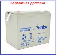 Аккумулятор Merlion 80Ач GP12800M8 12V 80Ah, фото 1