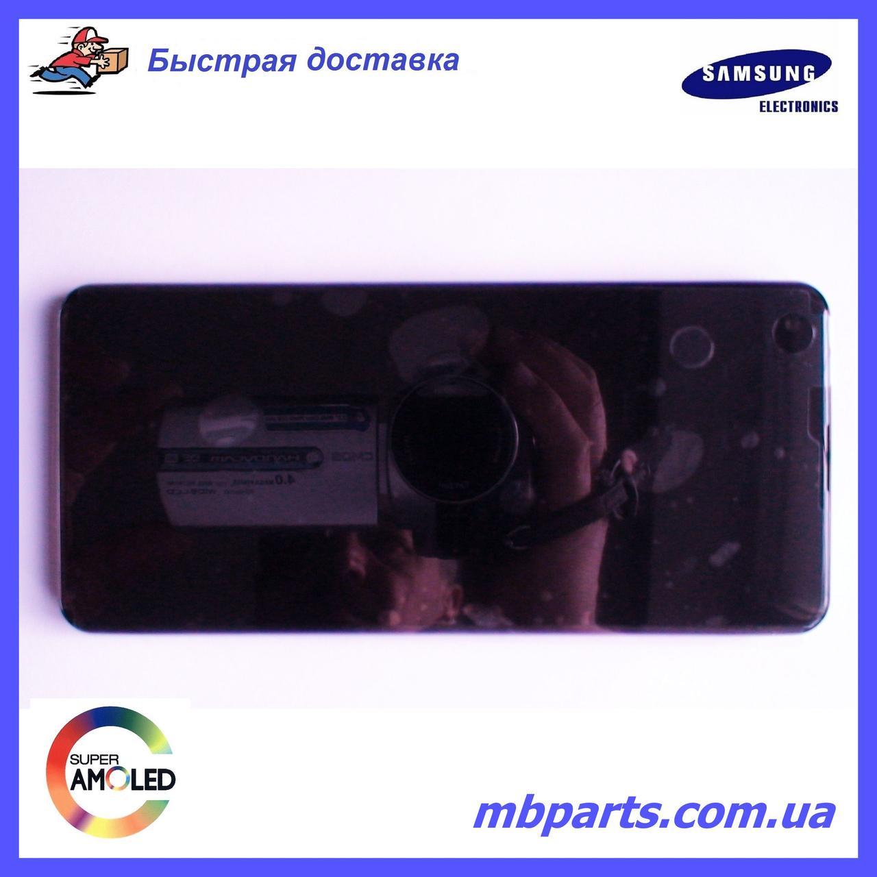 Дисплей с сенсором Samsung А217 Galaxy А21s Black, GH82-22988A, оригинал с рамкой!