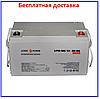 Аккумулятор LPM-MG 12V - 80 Ah мультигелевый