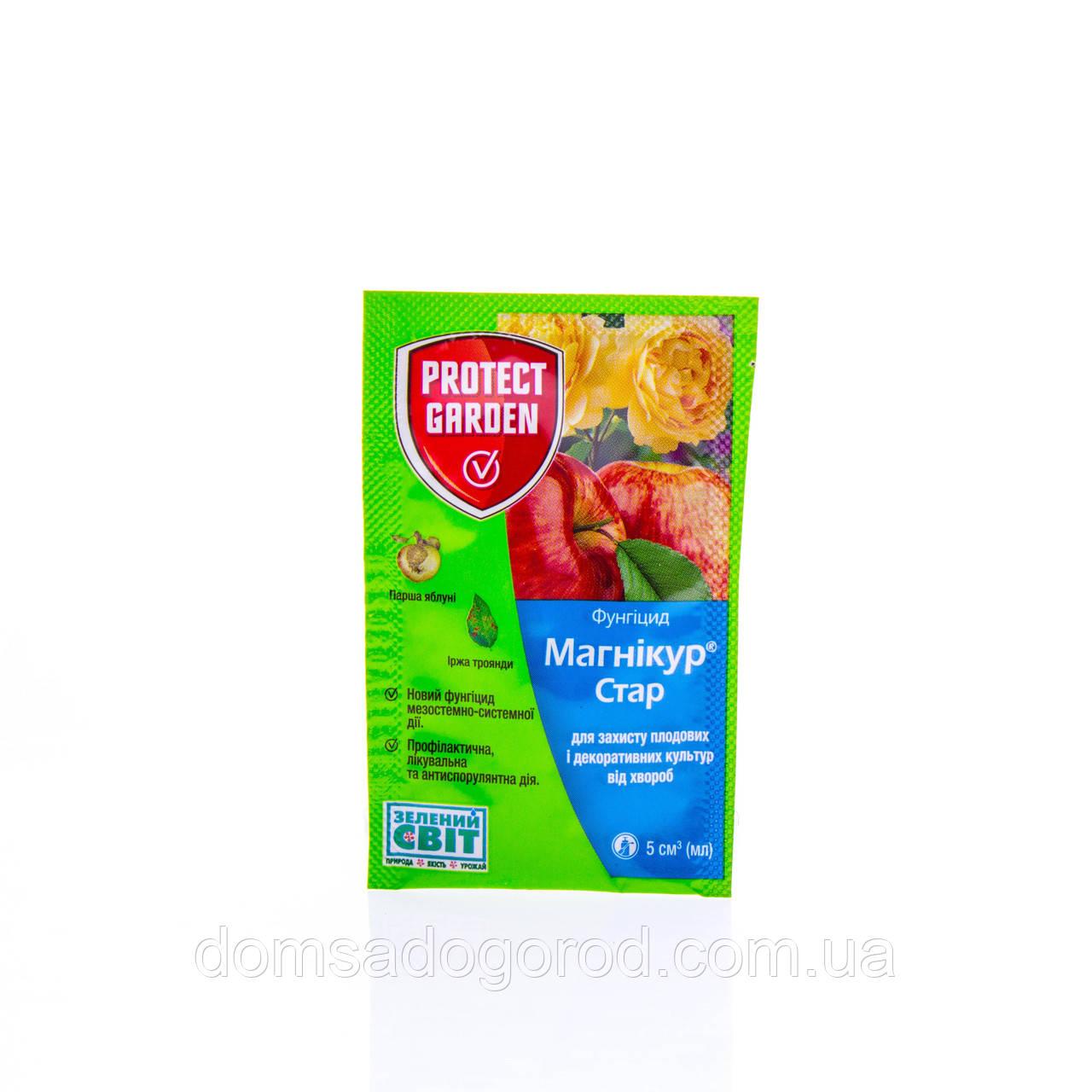 Фунгицид МАГНИКУР СТАР 520 SC к.с. Bayer 5 мл