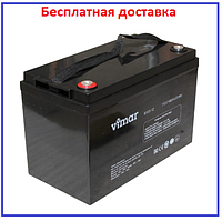 Аккумулятор Vimar 100Ач B100-12 12V 100Ah, фото 1