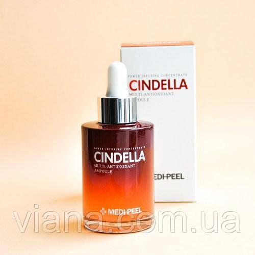 Антиоксидантная мульти-сыворотка  MEDI-PEEL CINDELLA Multi-antioxidant Ampoule 100 ml