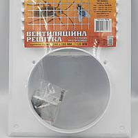 Вентиляционная решетка (с фланцем) 240х180 d120