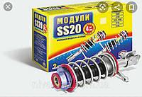 Стойки SS20 для передней подвески ВАЗ 2108,2109,2113,2114,2115