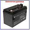 Аккумулятор Luxeon 100Ач LX12-100MG 12V 100Ah