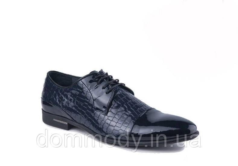 Туфли мужские Derby navy blue