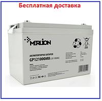 Аккумулятор Merlion 100Ач GP121000M8 12V 100 Ah