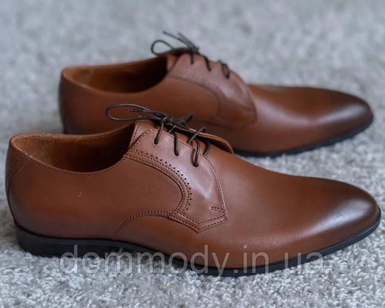 Туфли мужские Brogues style