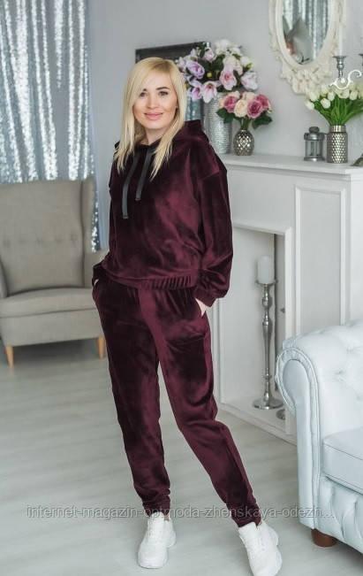 """Модный современный женский велюровый костюм """"Rachel"""""""