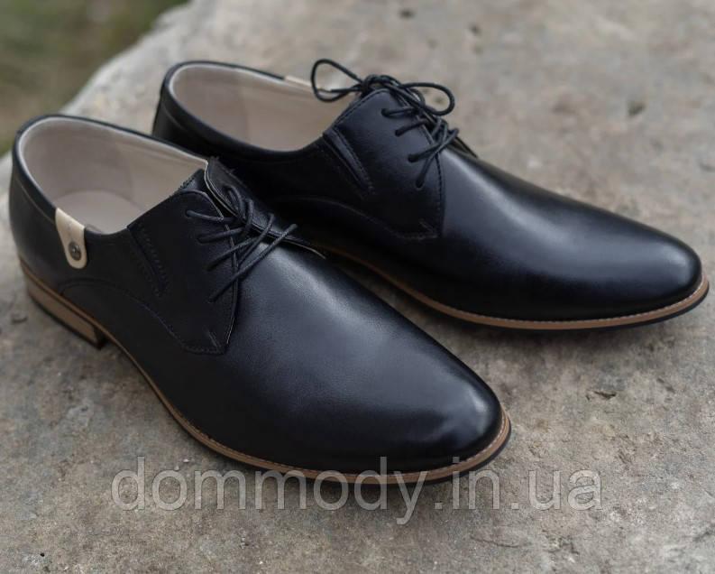 Туфли мужские черного цвета Trey