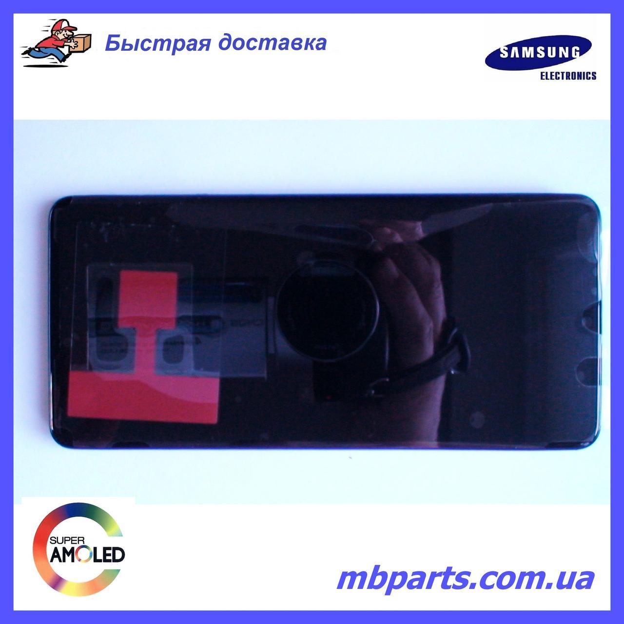 Дисплей с сенсором Samsung А415 Galaxy А41 Black, GH82-22860A, оригинал с рамкой!