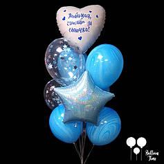 Фонтан шаров для малыша