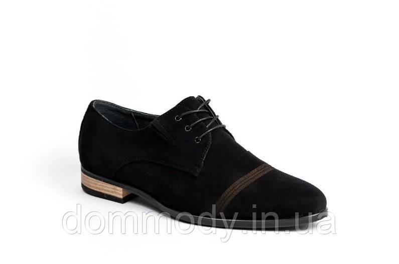 Туфли мужские из натуральной замши