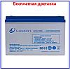 Аккумулятор Luxeon 100Ач LX12-100G GEL