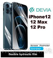 Гидрогелевая пленка  для  iPhone 12, 12 Max, 12 Pro и 12 противоударная пленка Devia комплект 2шт