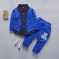 Стильный детский костюм с бабочкой на 1-2-3 года Васильковый