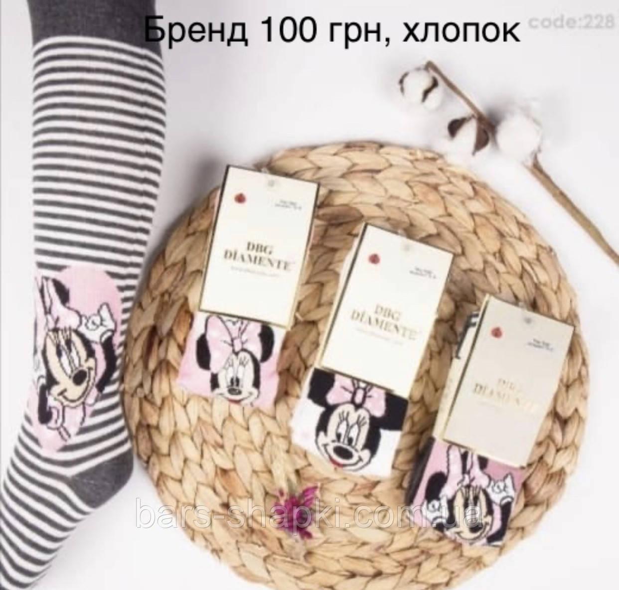Качественные Турецкие колготки для девочки Минни Маус . Размеры: 86, 92, 98, 104, 110, 116, 122, 128
