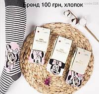 Качественные Турецкие колготки для девочки Минни Маус . Размеры: 86, 92, 98, 104, 110, 116, 122, 128, фото 1