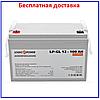 Аккумулятор гелевый LPM-GL 12V - 100 Ah