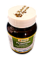 Трифала чурна 50 таблеток, (50 г.), очищение и омоложение, Triphala (50tab), фото 3